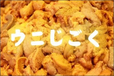 http://f.hatena.ne.jp/Asay/20120705005730