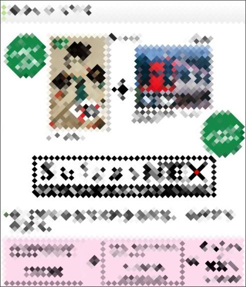 http://www.jreast.co.jp/tc/suica-nex/index.html