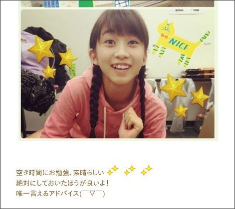 http://ameblo.jp/hitomi-yoshizawa0412/entry-12098125163.html