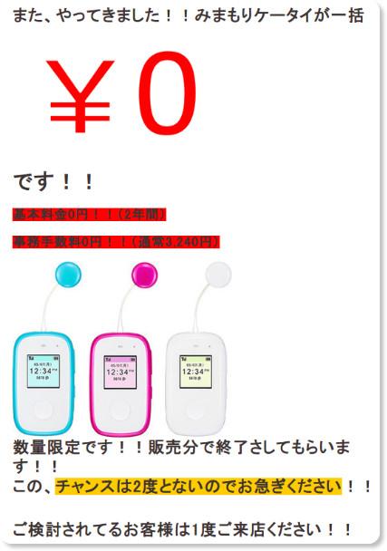 http://blog.kitamura.jp/40/4284/2014/05/5587626.html