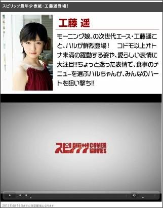 http://spi-net.jp/movie/index.html