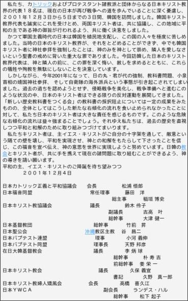 http://antikimchi.seesaa.net/article/25116924.html