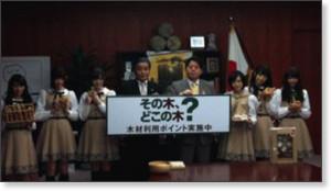 http://blog.nogizaka46.com/staff/2013/10/014899.php