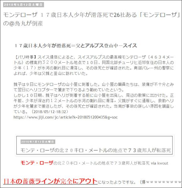 http://tokumei10.blogspot.com/2018/05/26.html