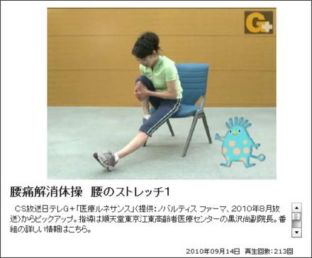http://www.yomidr.yomiuri.co.jp/page.jsp?id=287