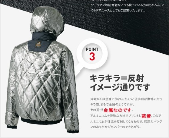 http://store.workman.co.jp/feature/aluminum-series.html?i=196