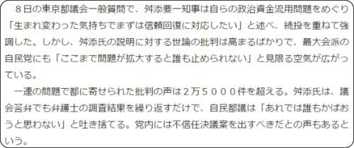 http://www.jiji.com/jc/article?k=2016060800668&g=pol