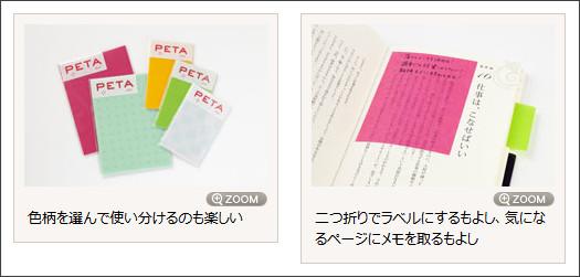 http://wol.nikkeibp.co.jp/article/column/20110922/114103/