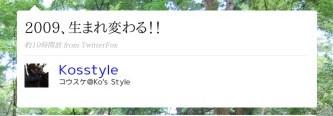 http://twitter.com/Kosstyle/status/1089491992