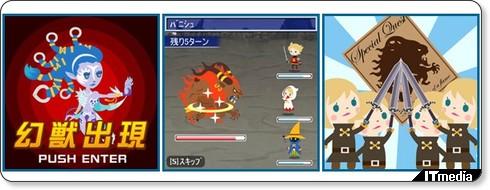 http://gadget.itmedia.co.jp/gg/articles/1201/06/news111.html