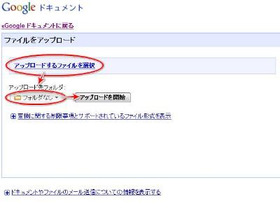 http://kwgu2w.bay.livefilestore.com/y1p4l_BoB1iAQDw8LkApWIWooSLbE0z9ko2zZh5o1ZCtOWjiwFUgFQjd3lAVbXZm35ef25VWwFvjATf9Rqz1yfI1o9LQDqmq7v2/Google_Docs_ShareFolder_MultiFilesUpload.jpg