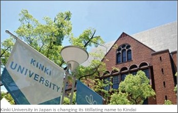http://www.theguardian.com/education/2014/may/21/kinki-university-changes-name-kindai?CMP=twt_gu