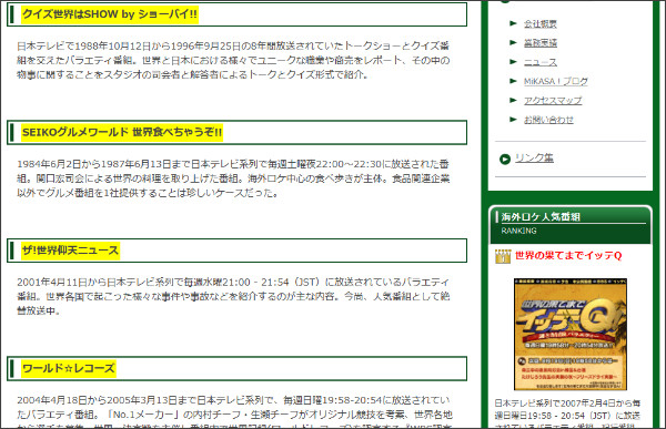 http://www.thaimikasa.com/customer/