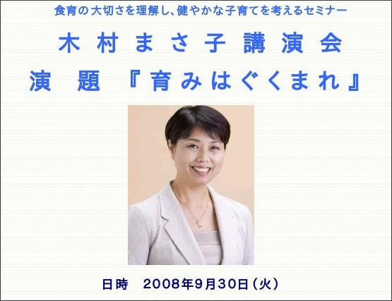 http://www.rinri.org/new_page_50.htm