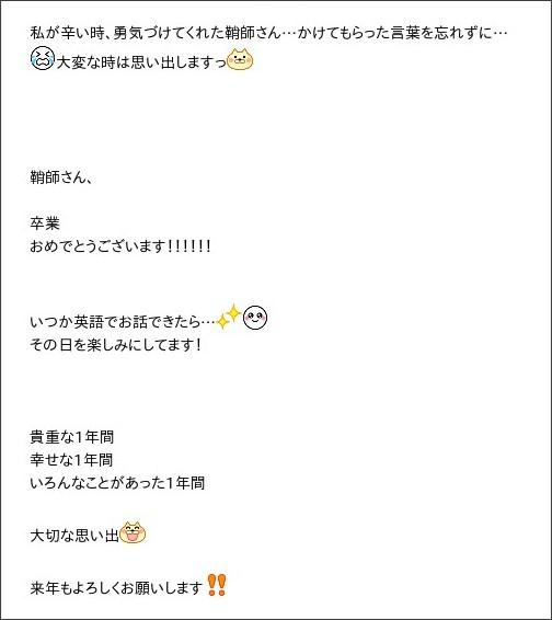 http://ameblo.jp/mm-12ki/entry-12112421183.html