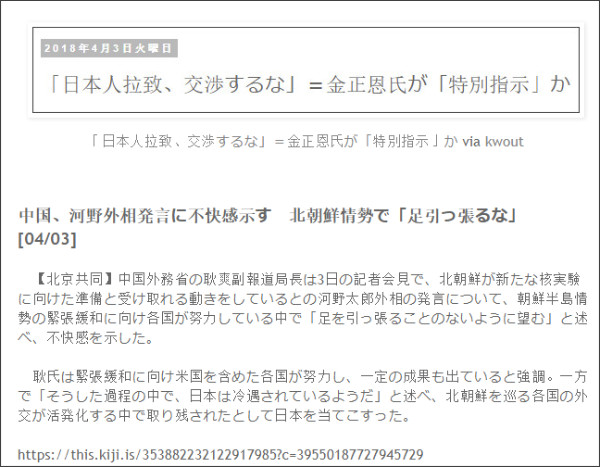 http://tokumei10.blogspot.com/2018/04/blog-post_23.html#more
