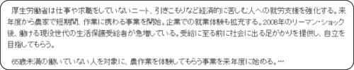 http://www.nikkei.com/article/DGXLZO93146230S5A021C1CR8000/