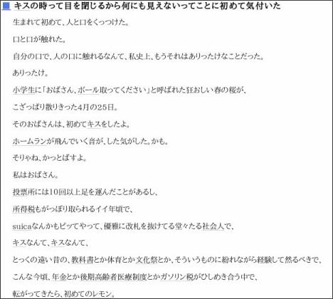 http://anond.hatelabo.jp/20080526042718
