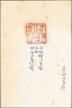 http://kindai.ndl.go.jp/info:ndljp/pid/1909040/4