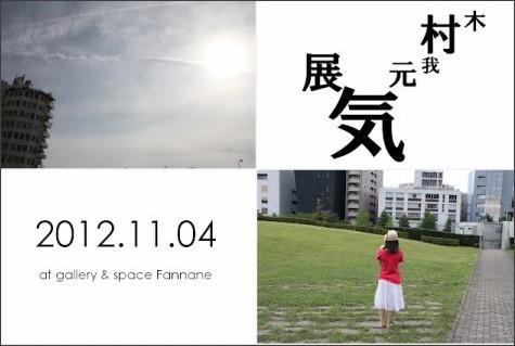 https://sites.google.com/site/motokimura2/