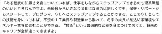 http://news.livedoor.com/article/detail/3998533/
