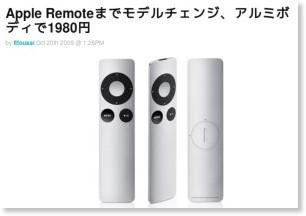 http://japanese.engadget.com/2009/10/20/apple-remote-1980/