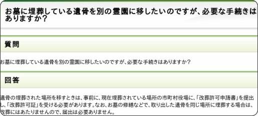 http://www.city.midori.gunma.jp/www/contents/1388107262224/index.html