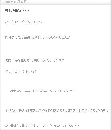 http://sassasa1234.seesaa.net/article/109776800.html