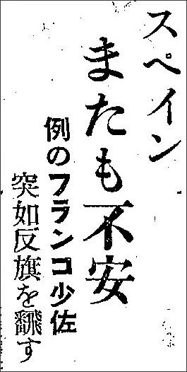 http://www.lib.kobe-u.ac.jp/das/ContentViewServlet?METAID=10102239&TYPE=IMAGE_FILE&POS=1&LANG=null&AID=6