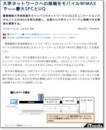 http://www.itmedia.co.jp/enterprise/articles/1011/22/news034.html