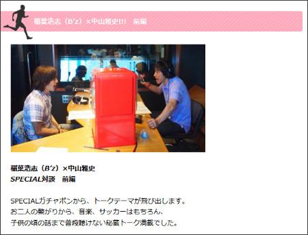 http://www.tfm.co.jp/maemuki/index.php?itemid=72221&catid=1760