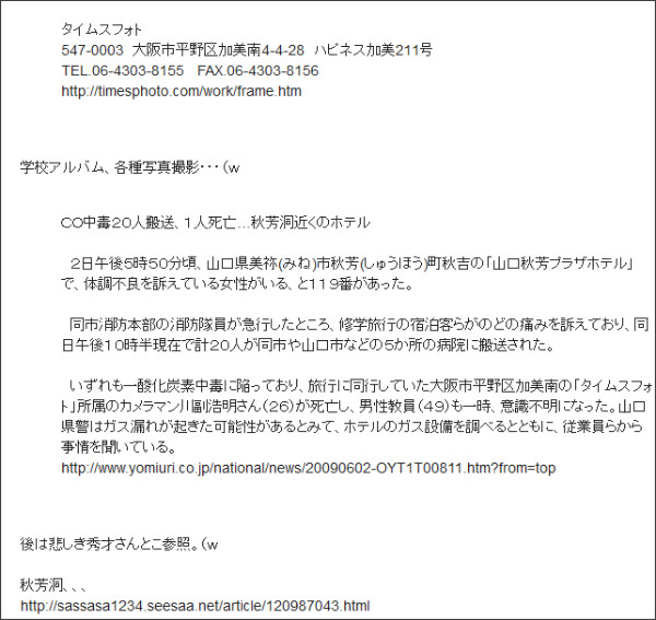 http://tokumei10.blogspot.com/2009/06/blog-post_07.html