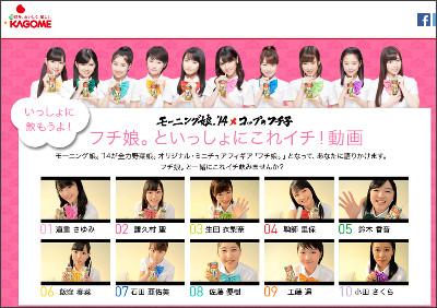 http://koreichi.jp/pc/movie.html