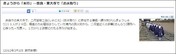 http://www.yomiuri.co.jp/otona/news/20120301-OYT8T00383.htm