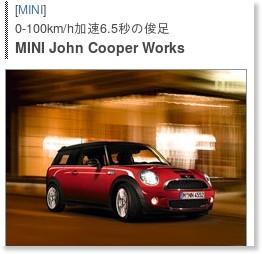 http://www.drivingfuture.com/show/2008_geneva/article/080303_minijcw/001.html
