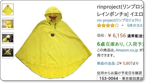 http://www.amazon.co.jp/gp/product/B00ANHSK7A/ref=s9_simh_gw_p200_d1_i1?pf_rd_m=AN1VRQENFRJN5&pf_rd_s=center-3&pf_rd_r=1M242167MWRVYCJ8196B&pf_rd_t=101&pf_rd_p=155416469&pf_rd_i=489986