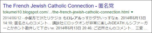 https://www.google.co.jp/#q=site:%2F%2Ftokumei10.blogspot.com+%E3%83%AD%E3%83%AC%E3%82%A2%E3%83%AB%E3%80%80%E5%B0%8F%E4%BF%9D%E6%96%B9