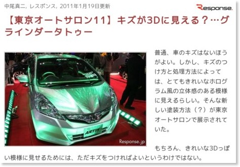 http://car.jp.msn.com/news/article.aspx?cp-documentid=4814208