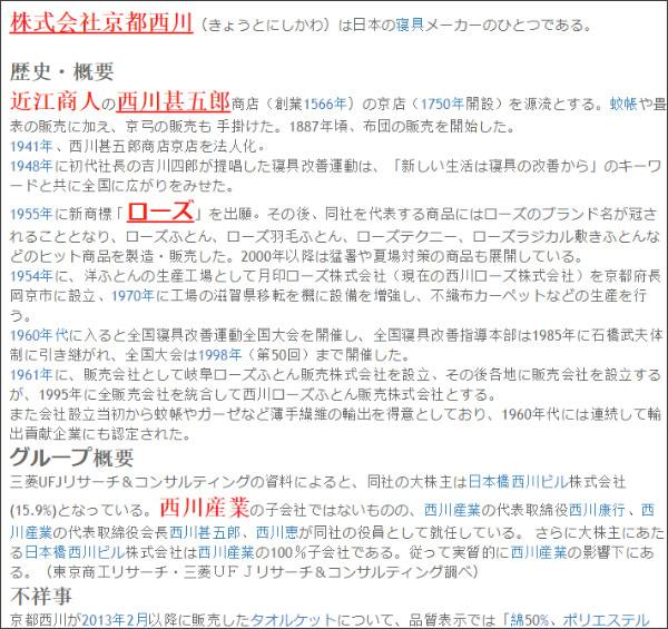 http://tokumei10.blogspot.com/2016/10/blog-post_83.html