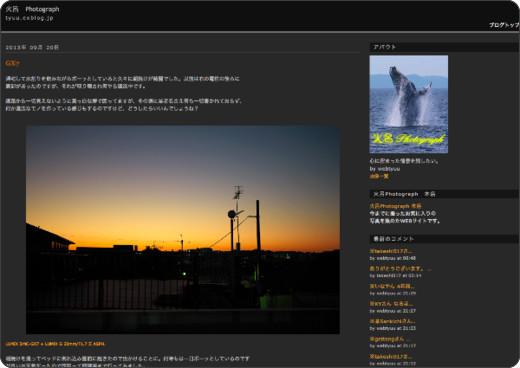 http://tyuu.exblog.jp/20754178/
