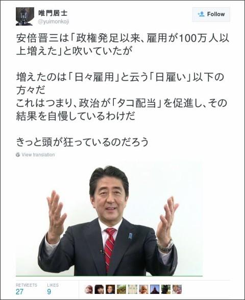https://twitter.com/yuimonkoji/status/660304186857295873
