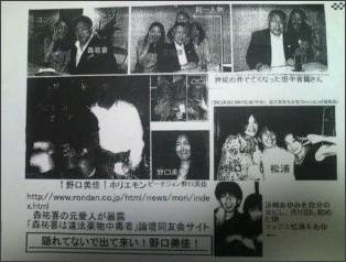 http://022.holidayblog.jp/wp-content/uploads/2009/12/598776028.jpeg