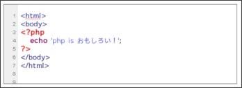 http://uwanosora.xrea.jp/2008/06/web.html