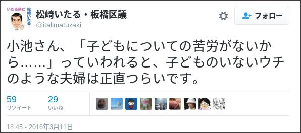https://twitter.com/itallmatuzaki/status/708227384776863744