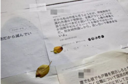https://www.buzzfeed.com/jp/saoriibuki/twitter-jp-hate-speech?utm&utm_term=.sbAJQk8r8B#.vvrq0b7r7N
