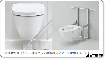 http://www.itmedia.co.jp/lifestyle/articles/1306/21/news128.html