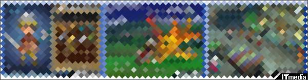 http://plusd.itmedia.co.jp/games/articles/0812/10/news063.html