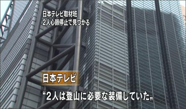 http://livedoor.2.blogimg.jp/newsfact/imgs/7/4/74390b37.jpg
