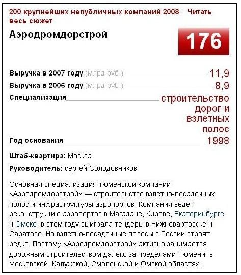 http://www.livejournal.ru/static/files/themes/26443_sobya2.jpeg