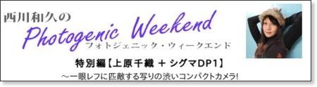 http://dc.watch.impress.co.jp/cda/weekend/2008/03/01/8055.html